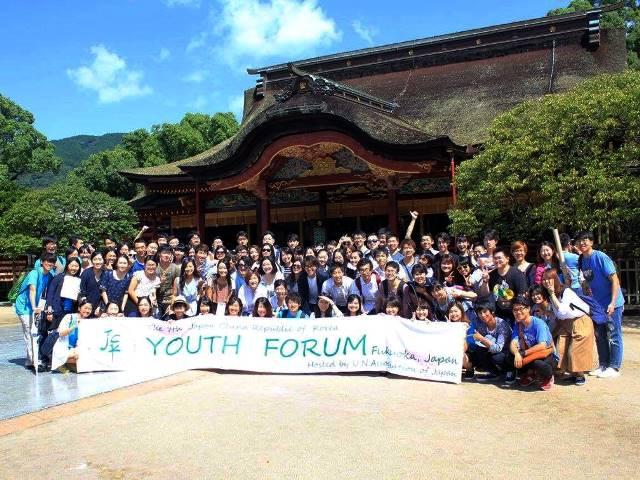 Global Peacebuilding Association: Latest post