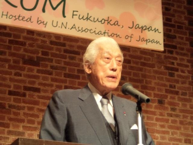 JCK Youth Forum opens in Fukuoka (27/08/2016)