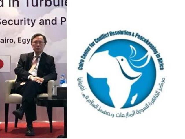 CCCPA International Advisory Board Meets in Cairo (10/04/2017)