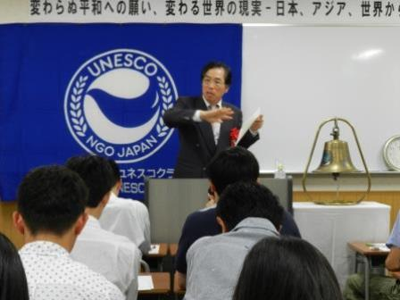 National Federation of UNESCO Association of Japan (NFUAJ) holds its first meeting of the Council in Tokyo (13/01/2018)