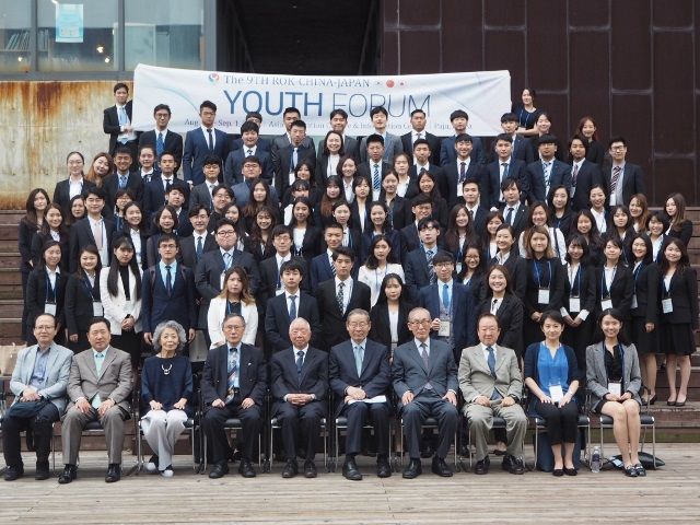 9th Japan-China-Korea Youth Forum held at Paju Book City near the 38th Demilitarized Zone between ROK and DPRK (30/08/2018)