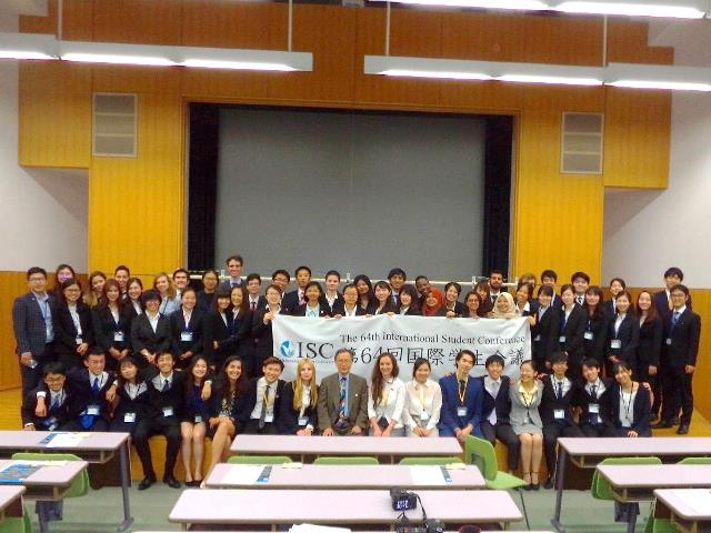 The final plenary session of the International Student Conference was held at the National Olympics Memorial Youth Center in Yoyogi, Tokyo. (02/09/2018)
