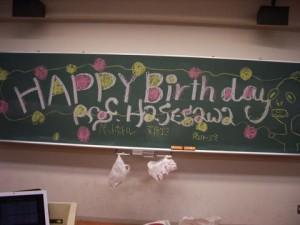 081125seminar-birthday