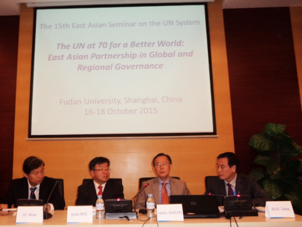 LIU Zhixian, Kyukok HONG, Sukehiro HASEGEWA and ZHANG Guihong, Chair of the Concluding Plenary Session