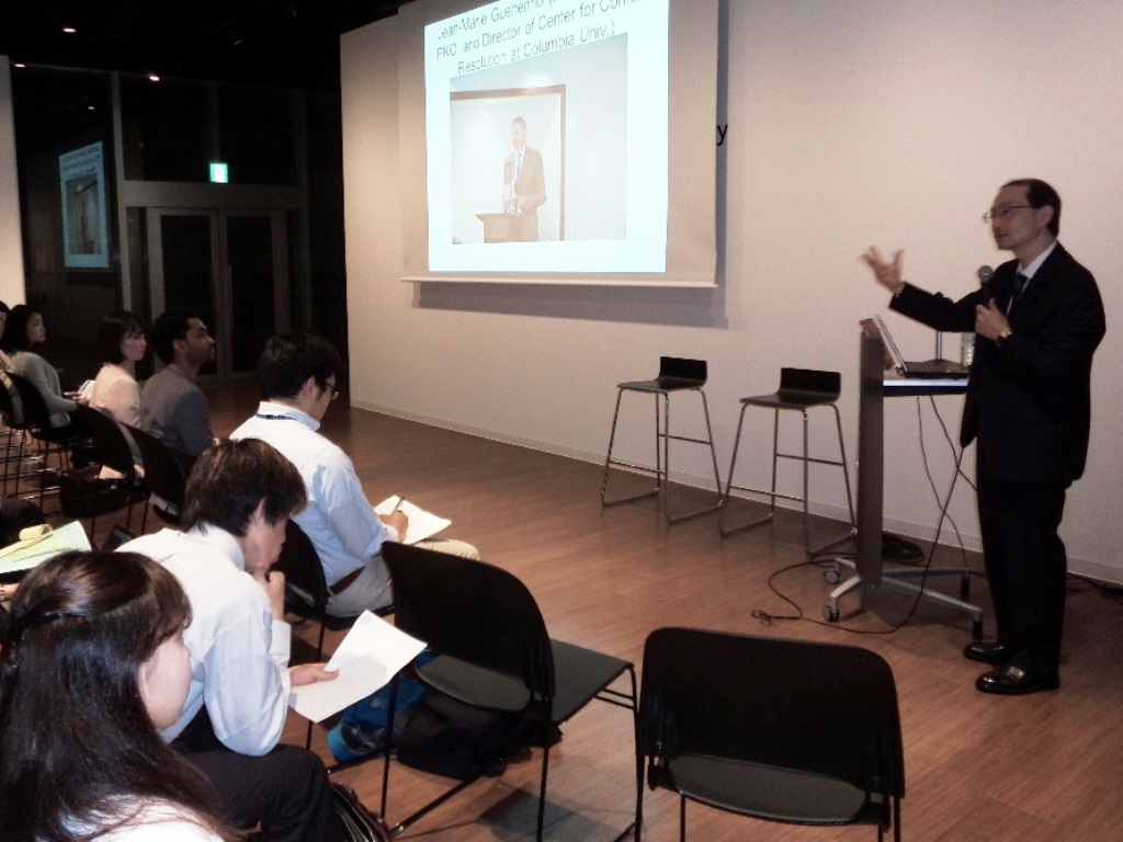 Professor Daisaku Higashi was making his presentation at UN University