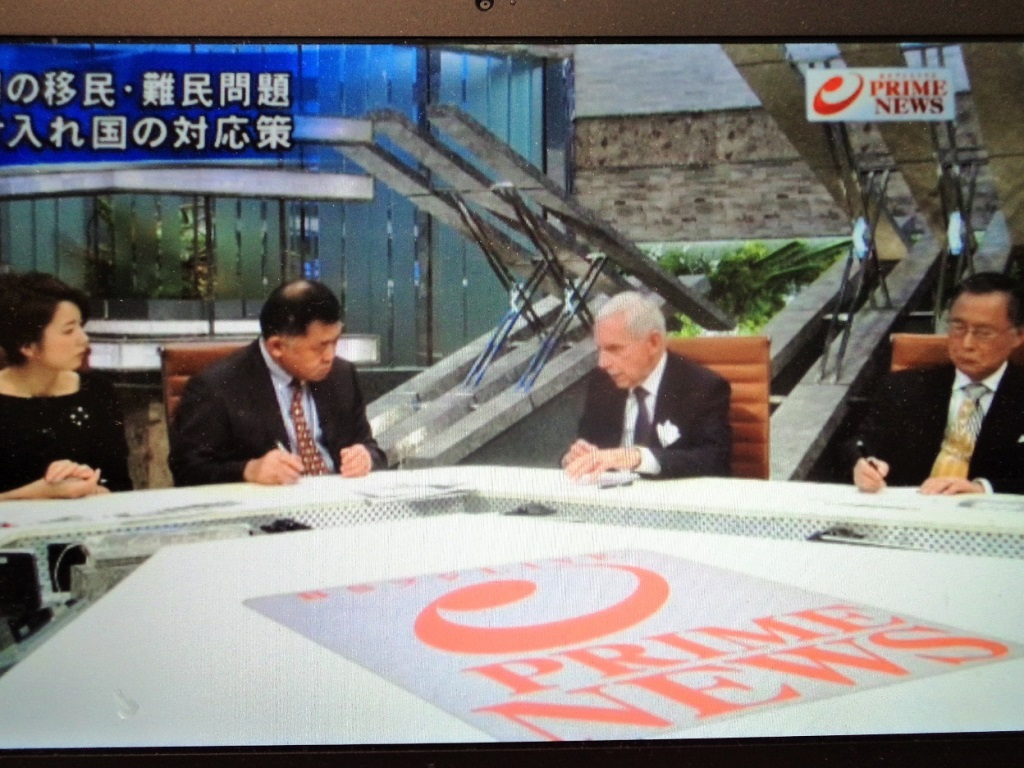 From left to right: Ms. Yuri AKIMOTO, Announcer, Mr. Osamu SORIMACHI, Director-General William Swing and Professor Sukehiro Hasegawa in the Prime News discussing the response by receiving countries to the massive inflows of immigrants and refugees