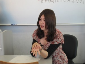Sayuri Maruyama