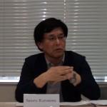 Professor Satoru KUROSAWA